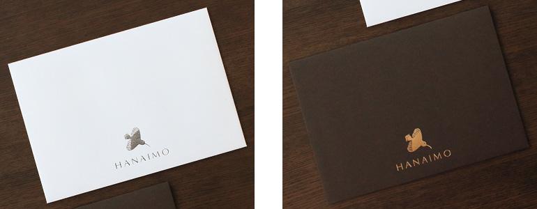 用途によって選べる二種類の封筒