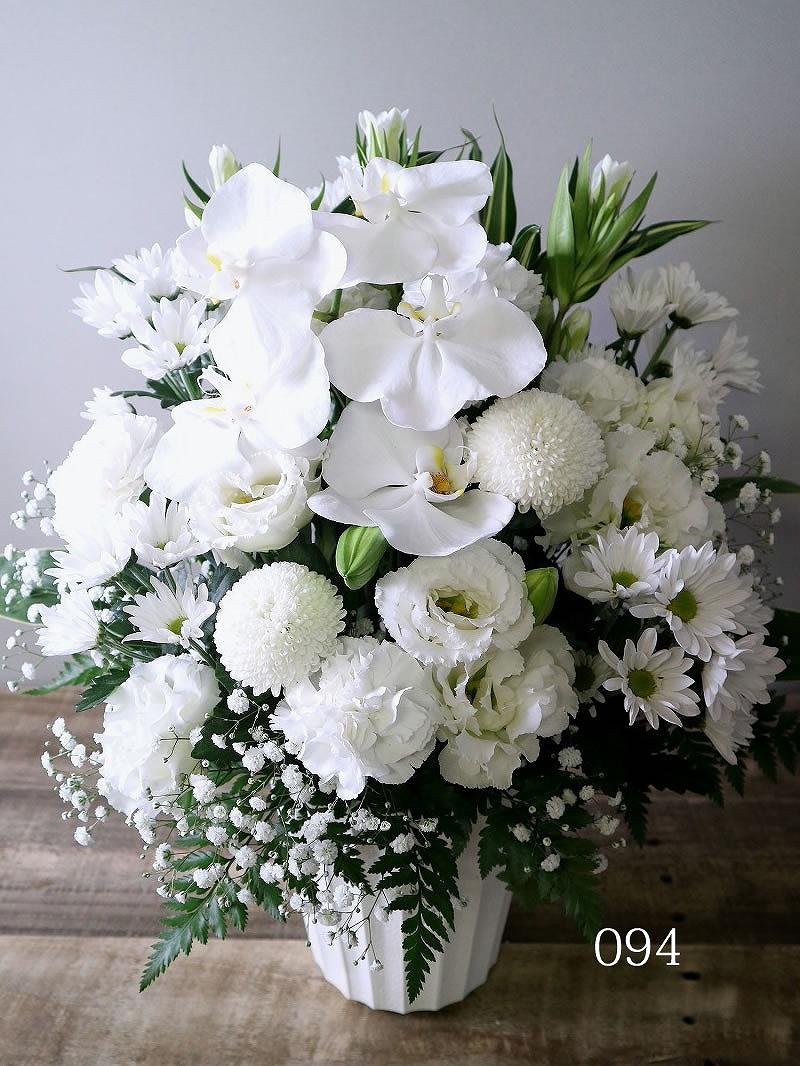 お悔やみ花 お供え お花 49日 初七日 お供えの花