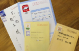 自筆の手紙の郵送・同梱