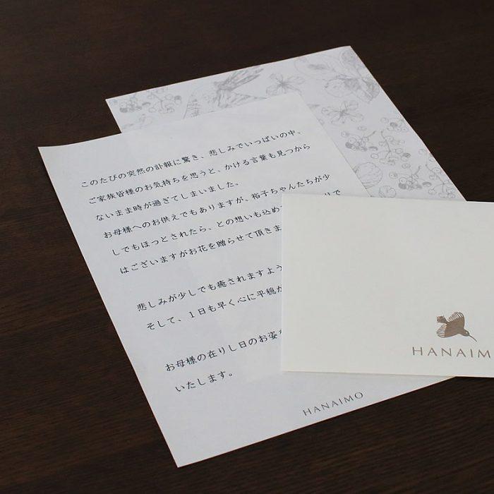 letter-b-2
