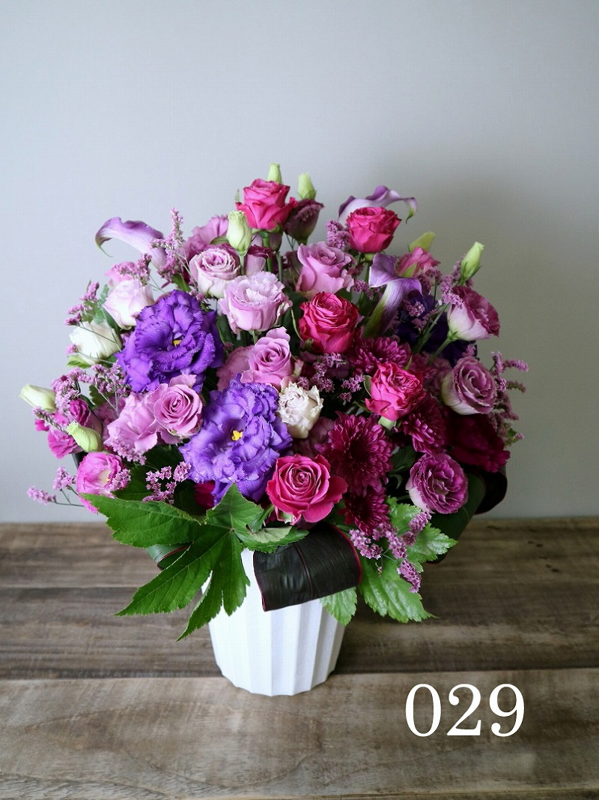 古希 祝い 花
